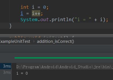 当i = i++时