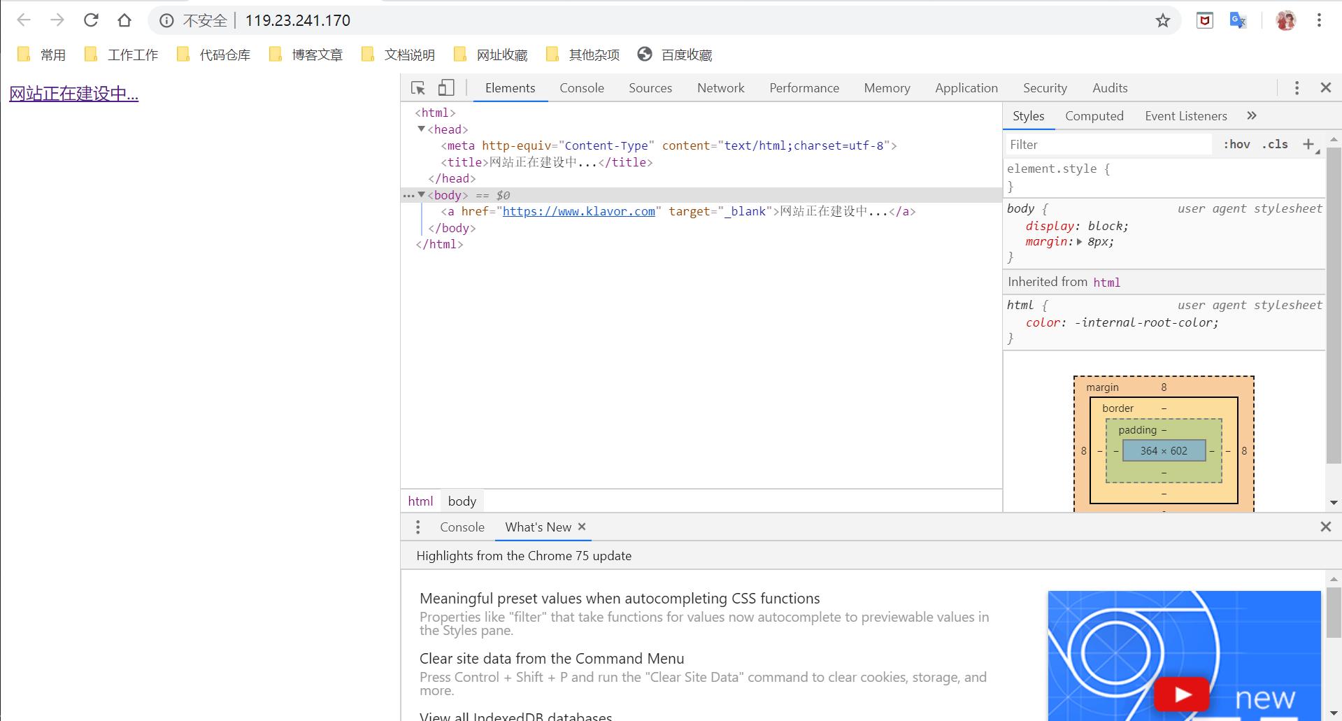 「Nginx」CentOS下修改Nginx配置指定文件路径
